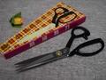 Ножницы К-09