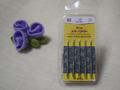Игла для стрейч-тканей 80, модель 0220-06 130/705 Н-SKF № 10