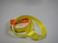"""Атласная лента  al-021 """"Желтая"""" 19"""